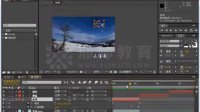 【AE教程】AE教程 ae教程视频AE关键帧设定教程06