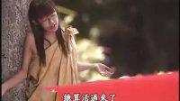 【視頻】日劇『南くんの恋人/縮水情人/南君的戀人/小南的迷你情人(2004年)』EP01-EP02