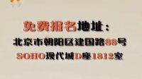 时尚星达人  101218  宁夏卫视