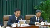 吉林省政府门户网站新版上线 101125 吉林新闻联播