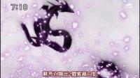 第42话 剑 VS 苏芳! 龙辉神 闪耀星龙·超极烈光!