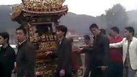 春节祈福风俗(鳌峰)
