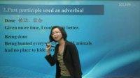 英语语法学习去哪里好?杭州学大辅导怎么样