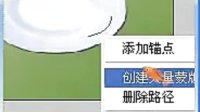3月29日千年淡泊老师主讲PS鼠绘青花瓷盘