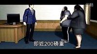 日本警方破获重量级淫窟 卖淫女皆为AV女优平均体重超90公斤