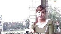 100907银色星资讯  走近湖北小姐50强 武汉女孩赴韩国圆梦