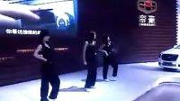 2010年厚街国际车展,舞蹈表演。《Poker Face》、。——玉米粒。