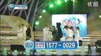 [TL]韩国性感美女组合2NE1最新单曲《Go Away》现场