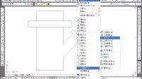 CAD4.8管道接头