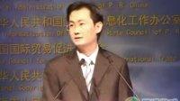 视频: 腾讯CEO 马化腾的演讲 [梦想国际] 招商QQ:1345892123