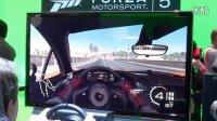 《極限競速 5 Forza Motorsport 5》2013 E3 現場試玩-巴哈姆特GNN