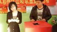 视频: www.52cp.cn 最新一期彩票站现场抽奖活动视频