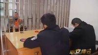 平安缙云 第五十期《疯狂的老虎机》(11月19日周五首播) 王秋蕊