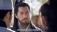 新水浒传 02 :石碣村七星聚义
