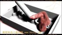 3dMax FlumFX高级特效教程 max教程 MAX粒子 粒子特效 影视特效 MAX特效 水墨效