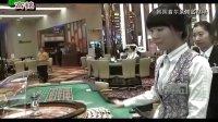 【拍客】韩国赌场妞中文都很棒!(主持人高铭探秘韩国首尔系列之)