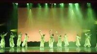中央民族大学舞蹈团2010年舞蹈专场——《茉莉花》