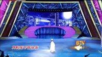 北京卫视春节联欢晚会 2011 歌曲《镜花水月》李玉刚 43