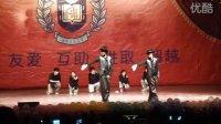 南京信工大  滨江花旗    LAST ORDER 舞团首次登台