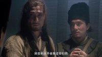 水浒传 10