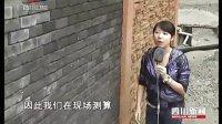 岷江回归河道 记者走进洪水退去后的映秀新镇 100818 四川新闻