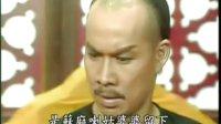 满清十三皇朝之康熙 第14集