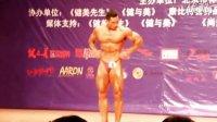 2010北京市健美锦标赛男子健美80kg翟彦芳一分钟动作展示