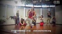 SHINE原创 LA STYLE、HIPHOP -love the way you lie 舞蹈教学