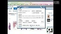 校内 人人网相册下载软件Photodown 使用教程