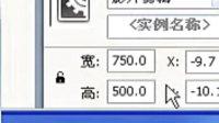 11.01.14 flash《情深深雨蒙蒙》(上)主讲;雪月