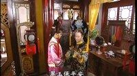 还珠格格 第三部 35 众人离皇宫赴缅甸