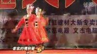 天天乐舞蹈队《客家阿妹唱山歌》