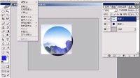 [PS]水晶按钮02-ps水晶按钮制作-photoshop视频教程
