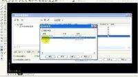 CAD视频教学第二章绘制机件图形支架2