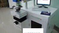 视频: 出售上海激光打标|激光打标机配件|进口Q头|CEO模块|古奇开关|