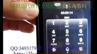 追族科技官方首发苹果皮三代全方位功能测评 爱乐淘数码