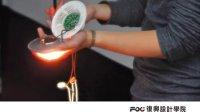 復興設計學院-產學合作.技術交流-華陽科技LED 照明講座