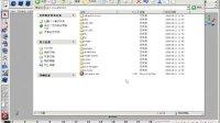 Autodesk maya标准中文视频教程 02文卫军-基础篇-项目管理.avi