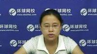 2009年 中西医结合助理医师 中医基础二