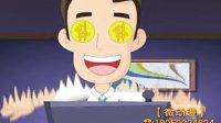 德化动画-动漫公司-flash广告课件游戏婚庆动画制作