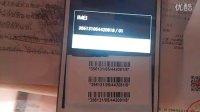 京东商城销售三星假货手机i9158