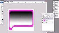 [PS]个性相框 Photoshop.CS3.特效与艺术设计100例