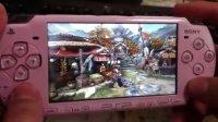 PSP怪物猎人3显血插件改名视频教程【暴力鹏】