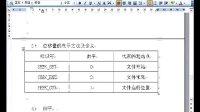 全国计算机等级考试二级C语言教程(245)(16-<font style='color:red;'>3-7</font>)
