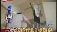 视频: 09- 室內晾衣服-招商QQ:1014119181