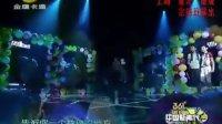 群星 - 快乐天堂 - 2013中国新声代第十七期现场