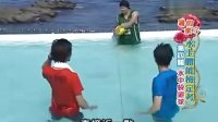 美少女时代:暑假来了,水上体能检定考(4-5)20100814