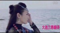 爱在思金拉措 央金兰泽 超清晰MV最新网络歌曲流行歌曲