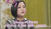 12月4日《天下女人》范冰冰、陈红专访余片二
