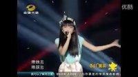 简丹 - 菠萝菠萝蜜 - 2013中国新声代第十二期现场